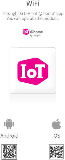 lg u+ Iot@home 앱을 통해 제품을 조작할 수 있습니다.